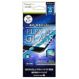 【iPhone8/7】 simplism [FLEX 3D] ブルーライト低減 複合フレームガラス ブラック