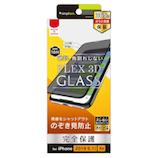 【iPhone11/XR】 simplism FLEX 3D のぞき見防止 複合フレームガラス ブラック│携帯・スマホアクセサリー 液晶保護フィルム