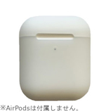 simplism AirPods 衝撃吸収 極薄軽量 シリコンケース クリアホワイト