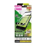 【iPhoneSE(第2世代)/8/7/6s/6】 simplism FLEX 3D 複合フレームガラス 高透明 ブラック│携帯・スマホアクセサリー 液晶保護フィルム
