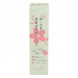 なごころ 桜と七草の角質ぽろぽろジェル 150mL