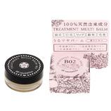オブ・コスメ(of cosmetics) トリートメントマルチバーム B02 8g│スタイリング剤 ヘアワックス