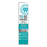 トゥービー・ホワイト 薬用プレミアム 60g