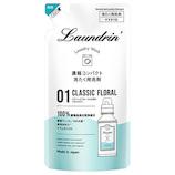 ランドリン WASH 洗たく用洗剤 クラシックフローラル 詰め替え 360g