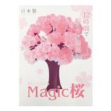 オトギノ Magic桜 まじっくさくら│雑貨 季節小物
