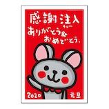 【年賀】プリプレス お年玉付年賀はがき キャラクター年賀状 CC305H 3枚入り