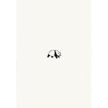 【2021年10月始まり】 マトカ(MATOKA) ワンポイント B6 ウィークリー DR-WK-293 パンダ 月曜始まり│手帳・日記帳 ダイアリー