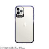【iPhone11Pro】 ハッシュフィート ウルトラプロテクトケース グラデーションカラーバンパー HF-CTIXI-4G03 パープル/ディープパープル