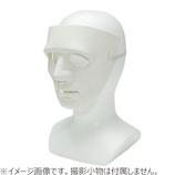 ラーバルマスク ダンスマスク ホワイト│仮装・変装グッズ お面・かぶりもの