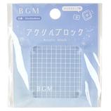 BGM スタンプブロック 方眼 S BTAB004│スタンプ