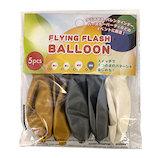 FLYING FLASH BALLOON フラッシュバルーン シルバー系 NAX019-003 5枚入