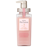 ミクシムパフューム(mixim Perfume) モイストリペア ヘアトリートメント 440g