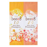 ビーイーエイト(beee8) モイストシャイン シャンプー&トリートメント トライアル(10mL+10g)