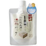 花もめん 特別純米酒の酒粕パック 170g│フェイスケア フェイスマスク・パック
