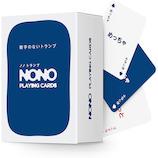 Xaquinel 数字のないトランプ ノノトランプ NONO PLAYING CARDS│ゲーム トランプ