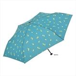 ニフティーカラーズ(NiftyColors) レモンカーボン軽量ミニ55 1506GR グリーン│レインウェア・雨具 折り畳み傘