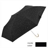 ニフティーカラーズ(NIFTY COLORS) 遮光シャイニングスターミニ 2290 ブラック│レインウェア・雨具 日傘