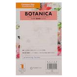 フランクリン・プランナー ボタニカ ワイド・ラインページ コンパクトサイズ 64749 ピオニー