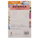 フランクリン・プランナー ボタニカ ワイド・ラインページ コンパクトサイズ 64750 ペタル