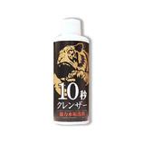 10秒クレンザー 200mL│浴室・風呂掃除グッズ 風呂用洗剤・風呂釜洗浄剤