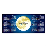 【2021年版・壁紙卓上兼用】 FLAGS ムーンカレンダーポストカード 月 CC202102
