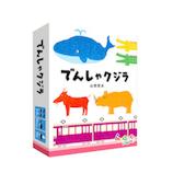 イマジンゲームズ でんしゃクジラ│ゲーム カードゲーム