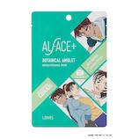 オルフェス(ALFACE+) ボタニカルアミュレット_フェイスパック 平次&和葉 1枚入