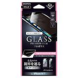 【iPhone8/7】LEPLUS フルガラス 覗き見防止 LP-I7SFGFPC 0.33mm ブラック