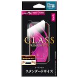 【iPhoneXS/X】 LEPLUS ガラスフィルム GLASS PREMIUM FILM スタンダードサイズ 高光沢 LP-IPSFG 0.33mm