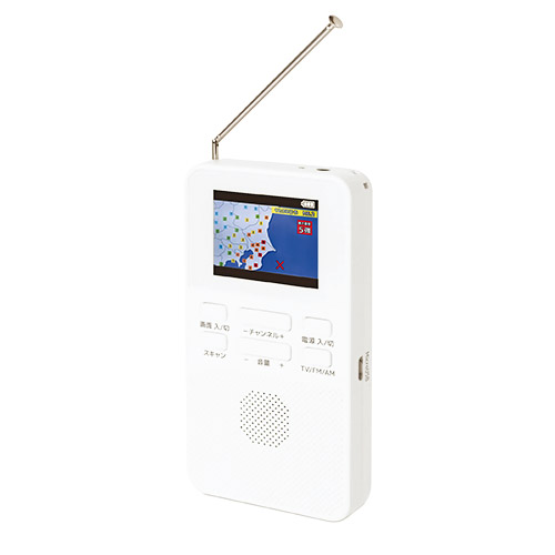 STAYER ワンセグTV 2インチ 乾電池式 SH-GDTV-DC│防災用品 防災ラジオ