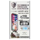 【iPhoneXS/X】クリスタルアーマー 強化ガラス 液晶保護フィルム 3D耐衝撃ガラス 0.33mm