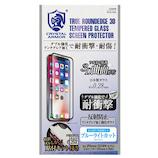 【iPhoneXS/X】クリスタルアーマー_強化ガラス_液晶保護フィルム 3D耐衝撃ガラス_アンチグレアブルーライトカット 0.28mm