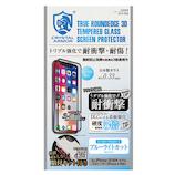 【iPhoneXS/X】クリスタルアーマー 強化ガラス 液晶保護フィルム 3D耐衝撃ガラス ブルーライトカット 0.33mm