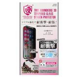 【iPhoneXS/X】クリスタルアーマー 強化ガラス 液晶保護フィルム 3D耐衝撃ガラス 覗き見防止 0.33mm