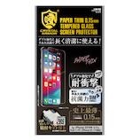 【iPhone11Pro/XS/X】 クリスタルアーマー 耐衝撃強化ガラス 0.15mm│携帯・スマホアクセサリー 液晶保護フィルム