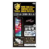 【iPhone11/XR】 クリスタルアーマー 耐衝撃強化ガラス 0.15mm