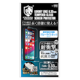 【iPhone11/XR】 クリスタルアーマー 耐衝撃強化ガラス ブルーライトカット 0.33mm