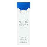 ホワイトマウス デンタルクレンジングペースト エクストラミント│オーラルケア・デンタルケア 歯磨き粉