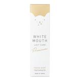 ホワイトマウス デンタルクレンジングペースト プレミアム フレッシュミント