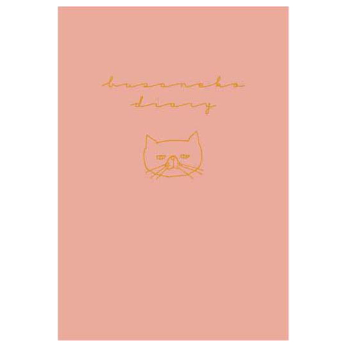 東急ハンズオリジナル 【2019年1月始まり】 MATOKA ブサねこ B6 ウィークリー DR-WK-098 ピンク 月曜始まり