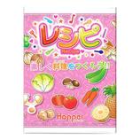 ホッパーエンタテインメント レシピ OT0147│ゲーム カードゲーム
