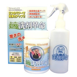 洗剤革命 SUPER洗剤革命 スプレーセット 300g│掃除用洗剤 万能洗剤
