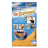 ブランディングジャパン シャムワウ ラージサイズ│清掃用具 バケツ・雑巾