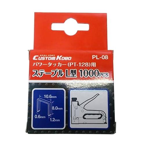 EXK パワータッカーステープル L型