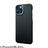 【iPhone12/iPhone12 Pro】 HOVERKOAT ステルスブラック│携帯・スマホケース iPhoneケース