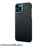 【iPhone12 Pro Max】 HOVERKOAT ステルスブラック│携帯・スマホケース iPhoneケース