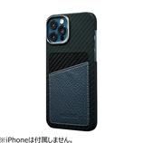 【iPhone12/iPhone12 Pro】 HOVERSKIN ポケット ブルー│携帯・スマホケース iPhoneケース