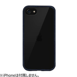 【iPhoneSE(第2世代)/8/7】 ラウ(LAUT) IMPKT MidnightBlue│携帯・スマホケース iPhoneケース