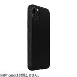 【iPhone12/iPhone12 Pro】 ラウ(LAUT) IMPKT ブラック│携帯・スマホケース iPhoneケース