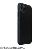 【iPhone12/iPhone12 Pro】 ラウ(LAUT) IMPKT ミッドナイトブルー│携帯・スマホケース iPhoneケース